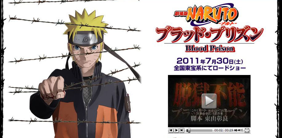 naruto shippuden episode 227 english dubbed download