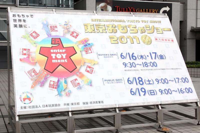 MEGA POST: International Tokyo Toy Show 2011 Photoreport, No.133 Large Images -Enjoy-