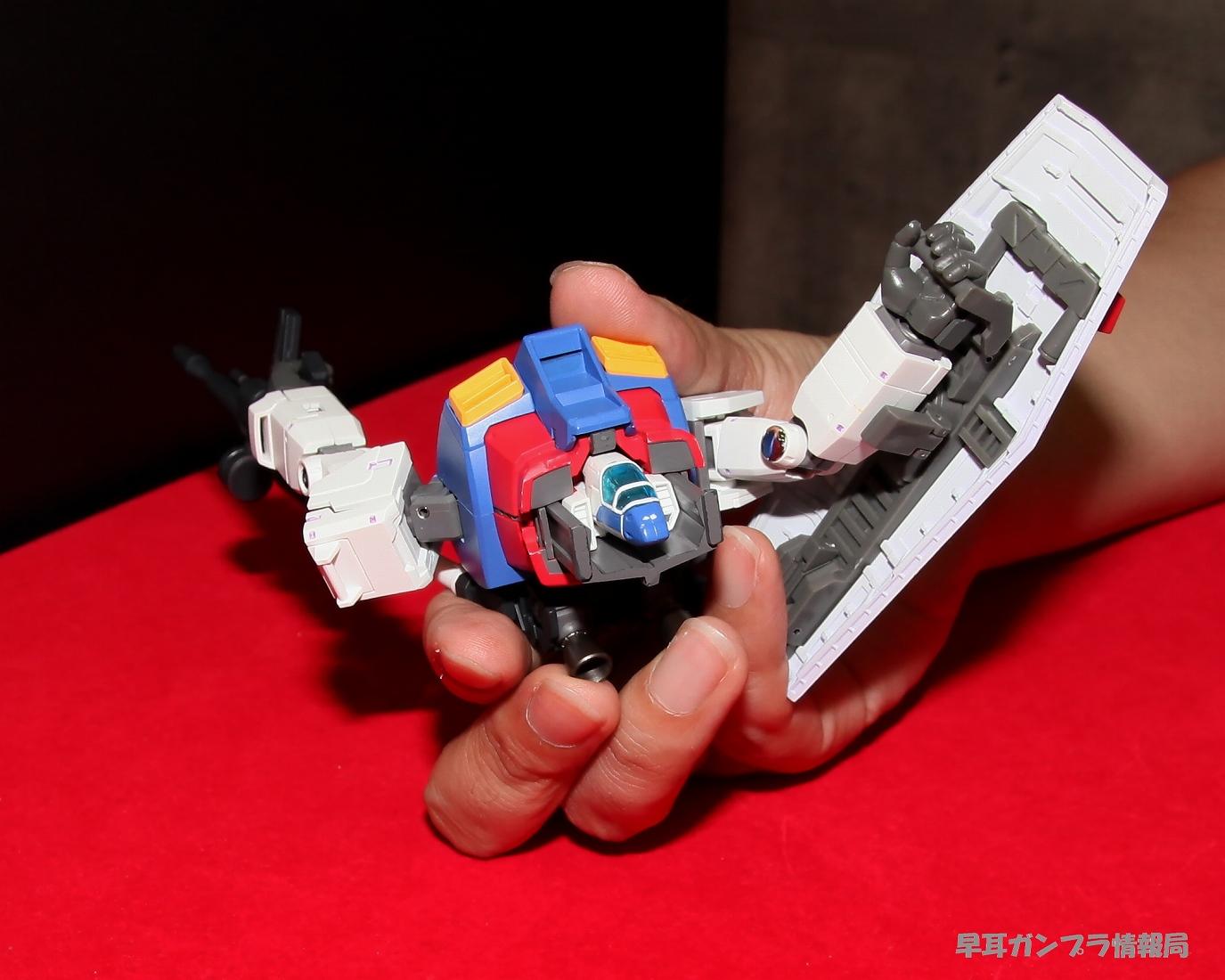 Gundam wing zero ew mg