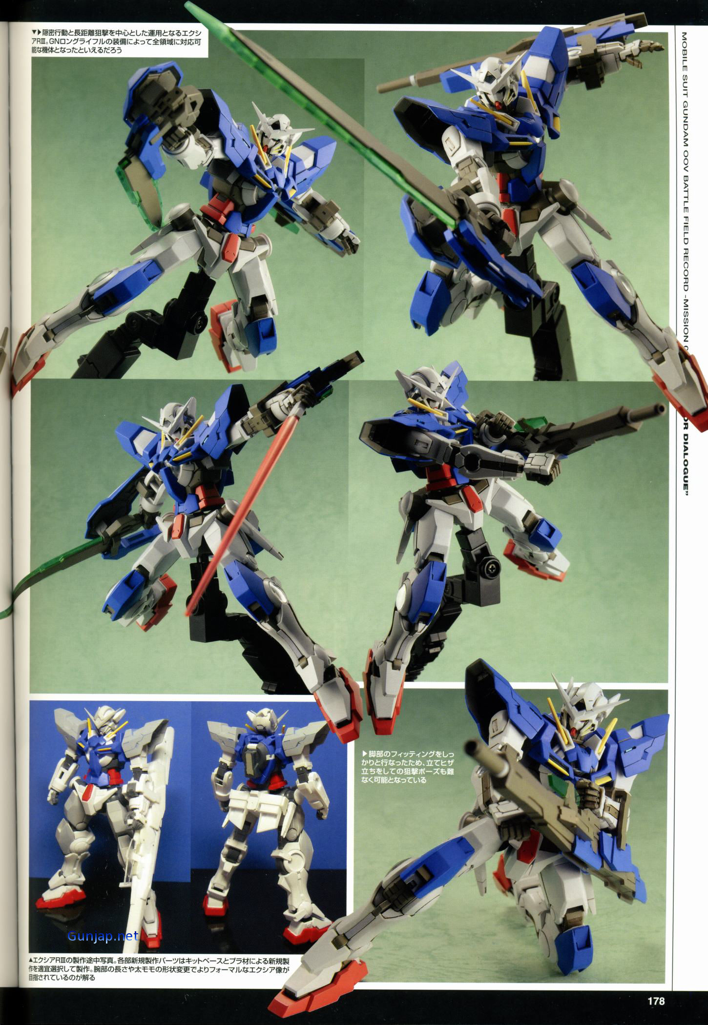 Gundam Weapons 00 chapter IV: Sera & Gundam Exia Repair ...