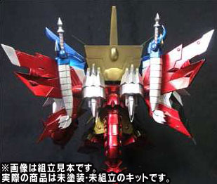 Sd Full Kit Superior Dragon Unpainted Resin Kit B Club Images Info Link Gunjap We believe in helping you find the product that is right for you. gunjap