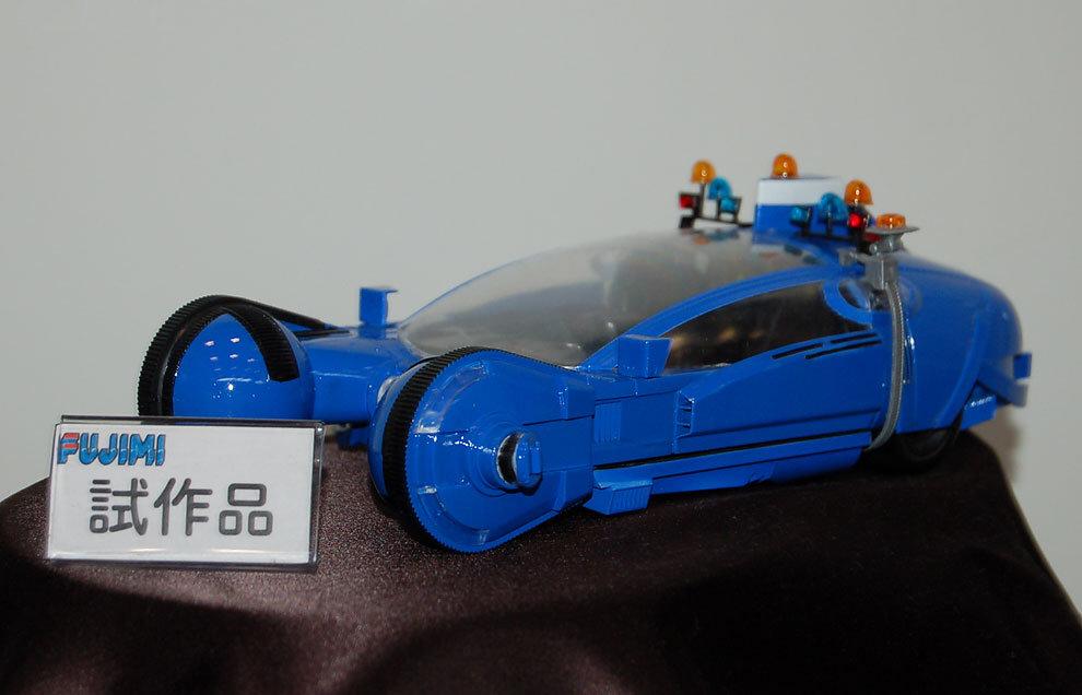 NEW Fujimi model 1//24 spinner