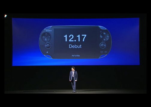 PlayStation Vita to Launch on December 17 with 26 Titles (Update: Gundam, Final Fantasy X, Z.O.E., Super Robot Wars later)
