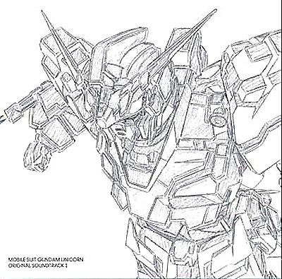 g gundam coloring pages - photo#16