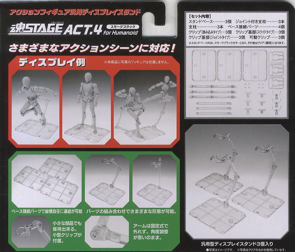 [Comentários] Kamen Rider - S.H.Figuarts - Página 2 2108