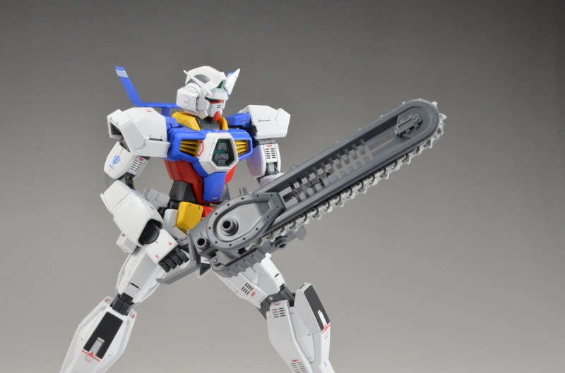 Kit Review: MGS Dynamic Chainsaw (Kotobukiya) No.14 Big Size Images