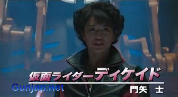 Kamen Rider × Super Sentai: Super Hero Taisen, Full Trailer