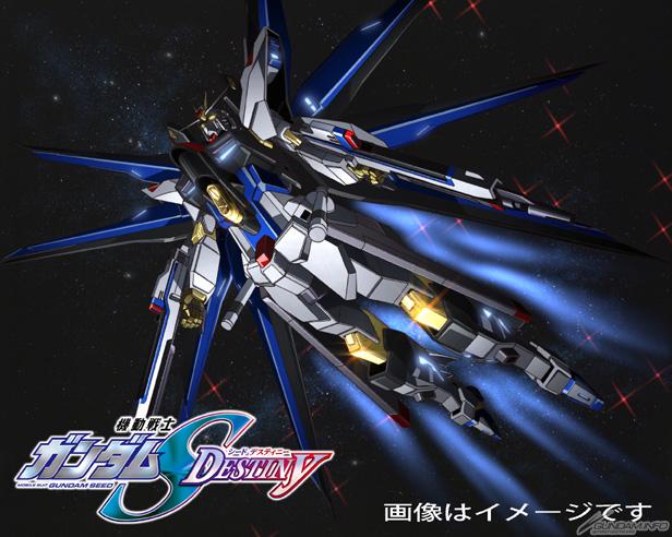 Update Life Size Bust Strike Freedom Gundam Amp 1 1 Core
