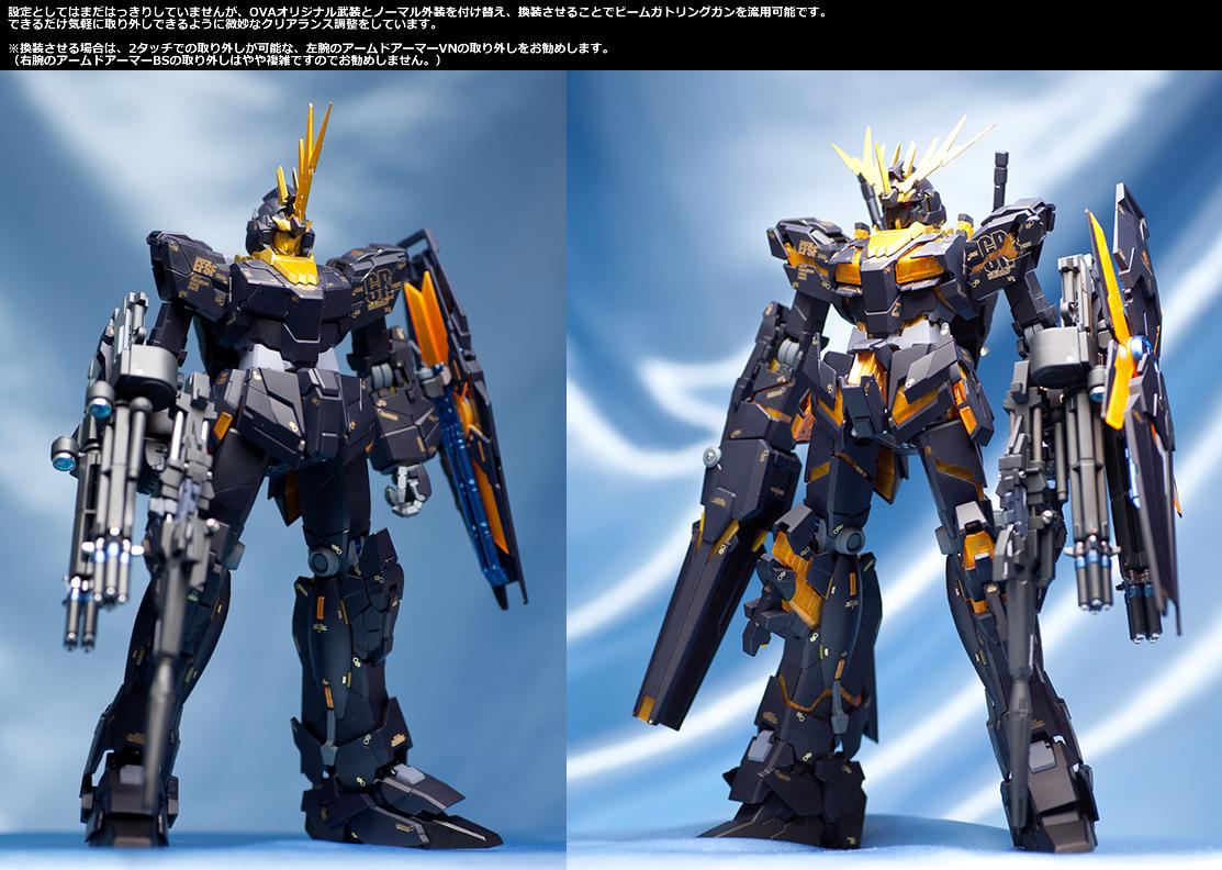 Perfect Review Mg 1 100 Rx 0 Unicorn Gundam 02 Banshee Assembled