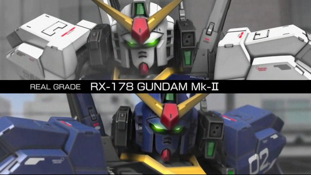 RG 1/144 RX-178 Gundam Mk-II AEUG & Titans Ver. :Official PV (Watch or Download)