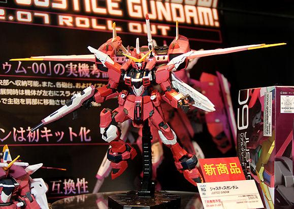RG 1 144 ZGMF X09A Justice Gundam Box Art New Official Big