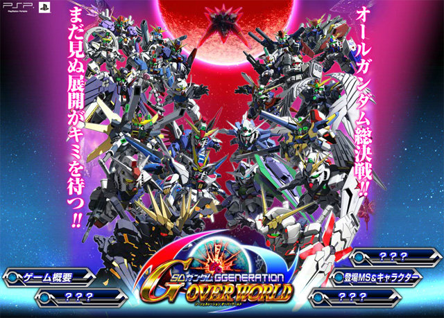 SD Gundam G-Generation Over World for PSP Announced: Update Info