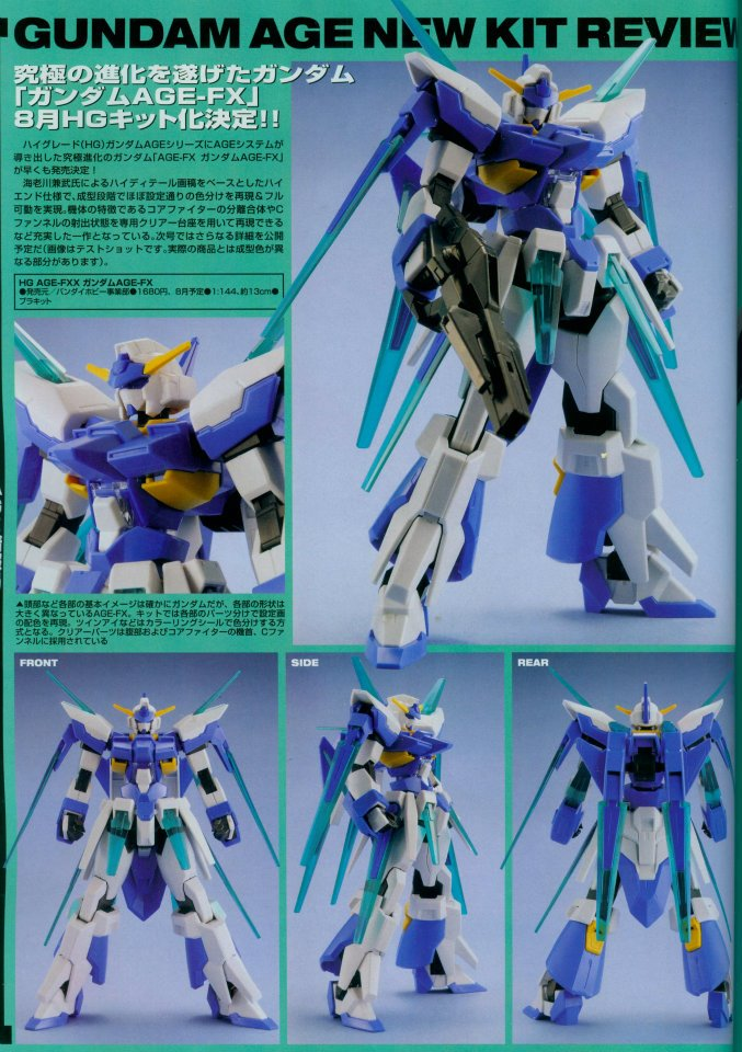 HG Gundam AGE-FX & AG Gundam AGE-FX: No.2 New Big Size Scans, Info