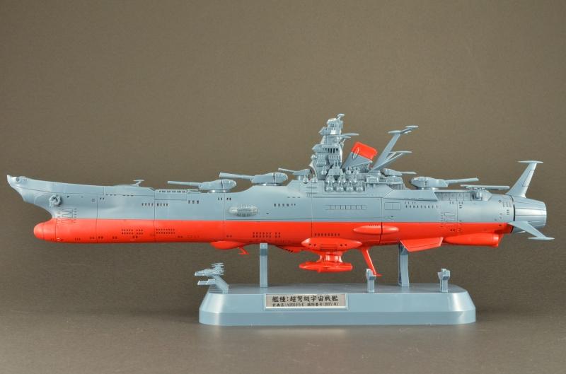 1//1000 Space Battleship Yamato 2199 Space Battleship Yamato 2199