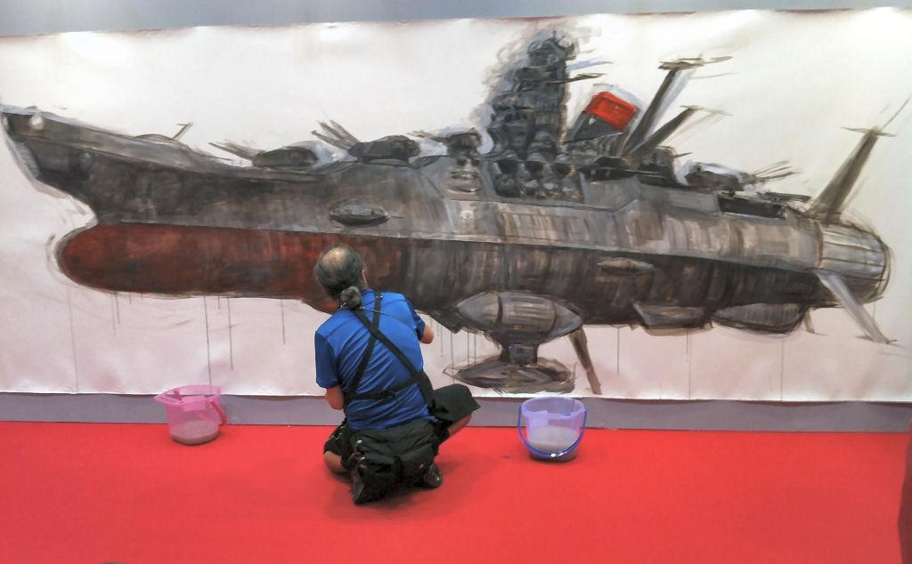 Space Battleship Yamato Wall Painting by Naoyuki Kato @ Chara ...