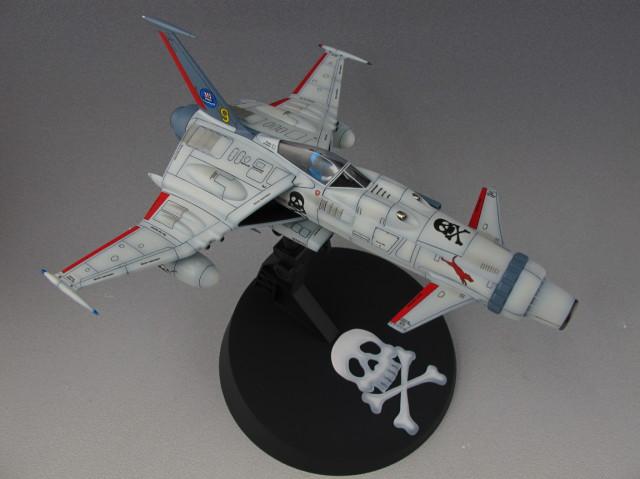 1/72 SPACE WOLF SW-190 plamo Hasegawa (Captain Harlock ...