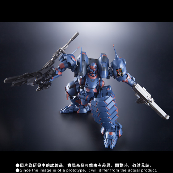 Super Robot Chogokin Armored Core V Hanged Man: Large Official Images & FULL English Info!