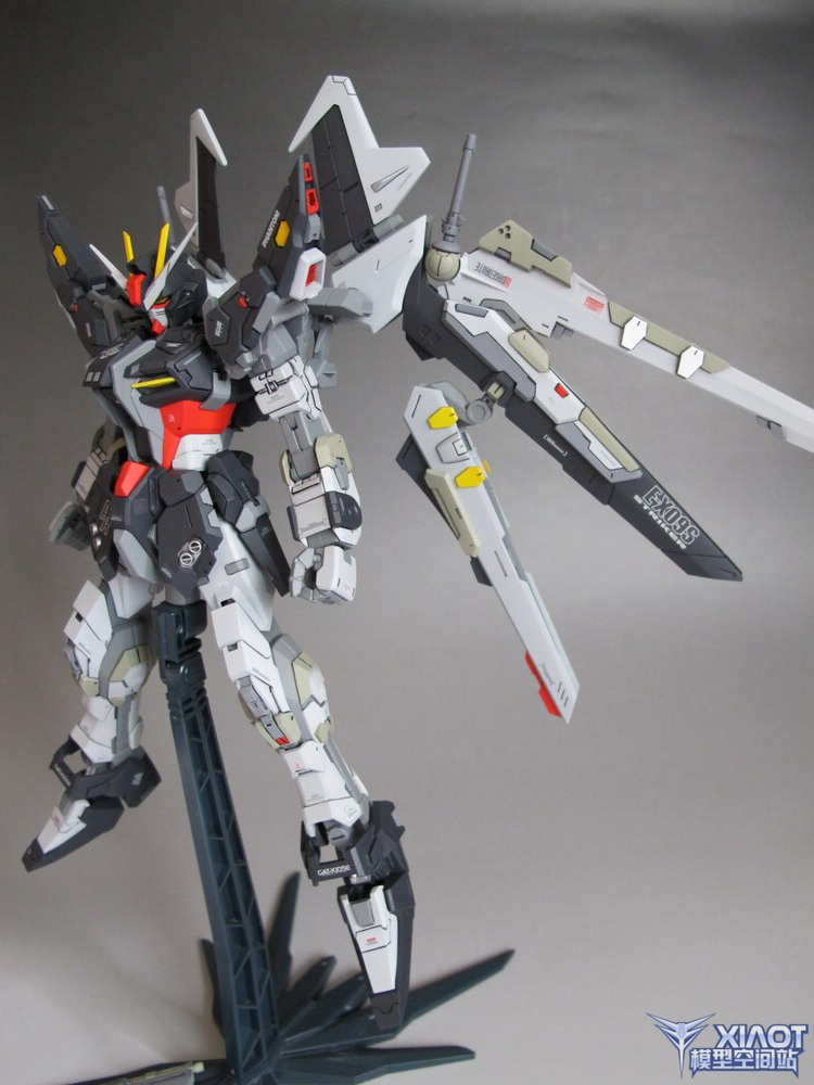 Gundam strike noir mg