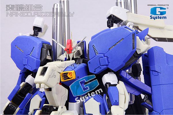 G System 1 100 Msa 0011 Ext Ex S Gundam Plamo Kit