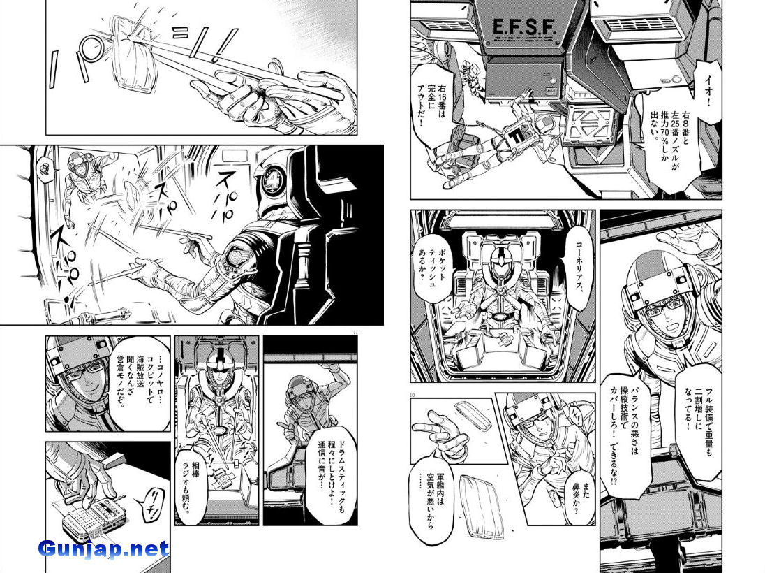 The News Review >> Mobile Suit Gundam Thunderbolt Manga: First No.17 ...