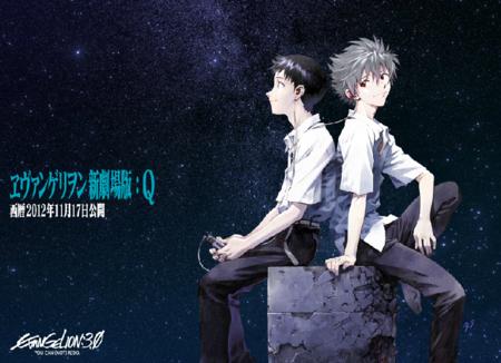 Evangelion: 3.0 Earns Japan's Highest Weekend Box Office of 2012!