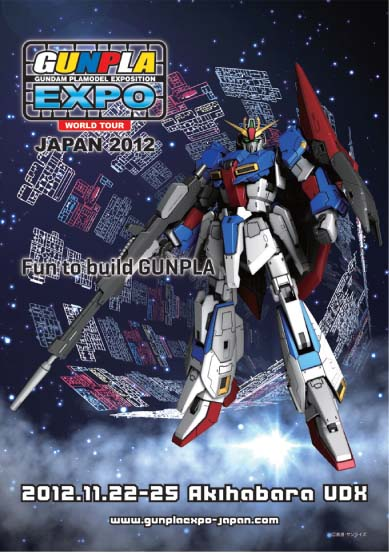 Gunpla EXPO World Tour Japan 2012 comes to Akihabara: Full English Info, Large Images Limited Gunpla, RG 1/144 Zeta Gundam Video & Large Related Screens.