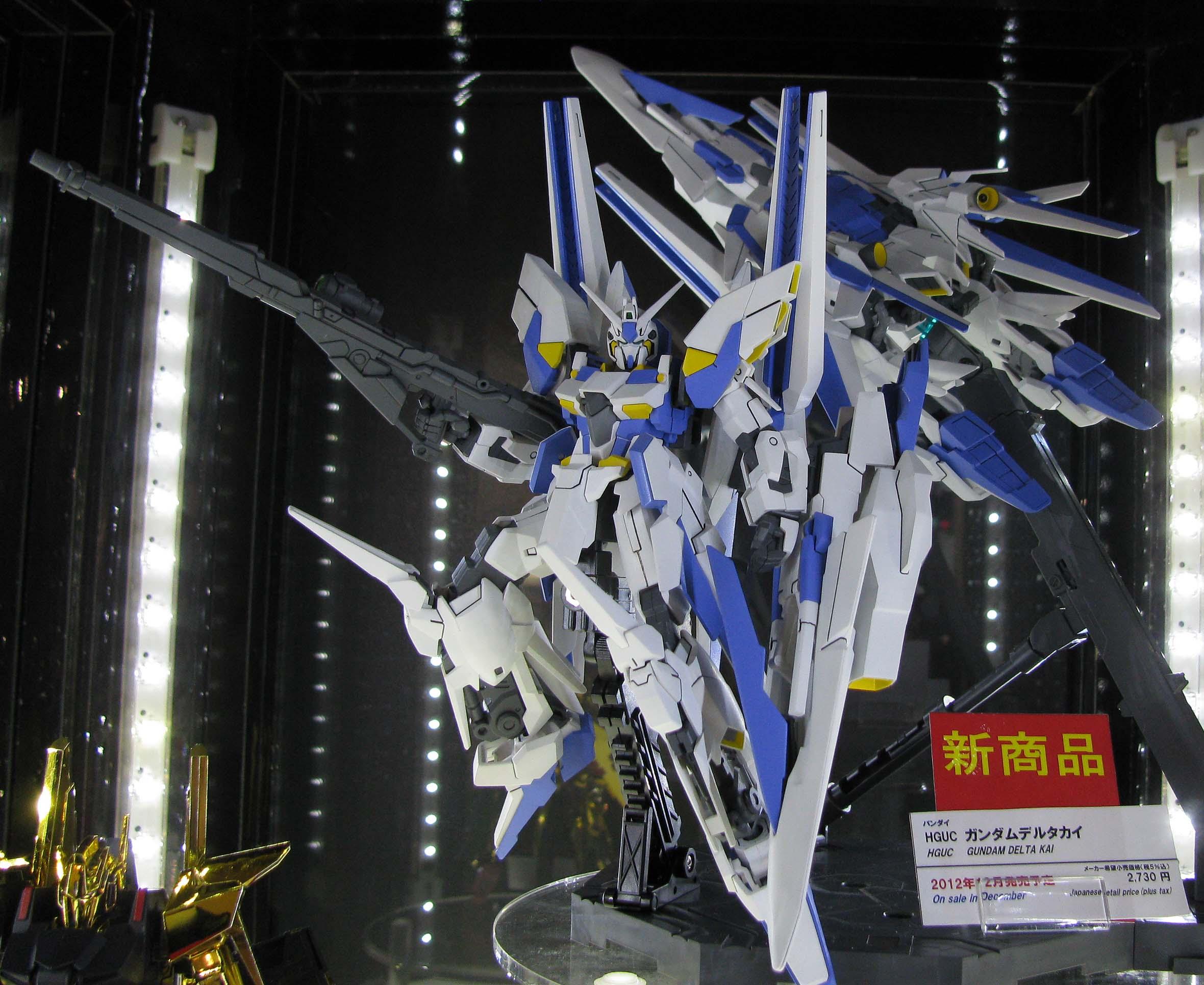 HGUC 1/144 MSN-001X Gundam Delta Kai: No.11 New Poster