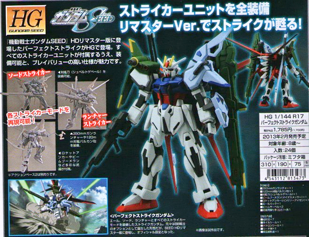 Image result for HG 1/144 R17 Perfect Strike Gundam