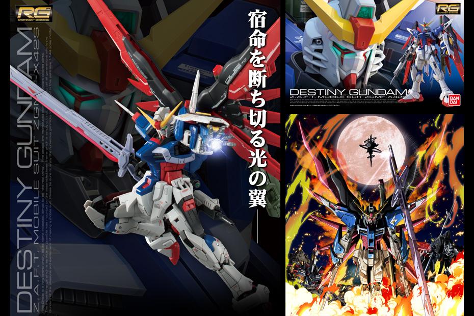 RG 1/144 Destiny Gundam: Big or Wallpaper Size New Official ...