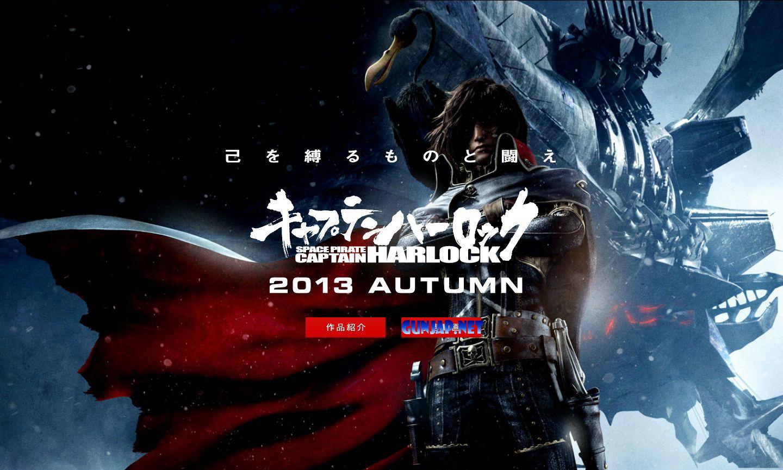 Space Pirate Captain Harlock Remake's Japanese Teaser ...