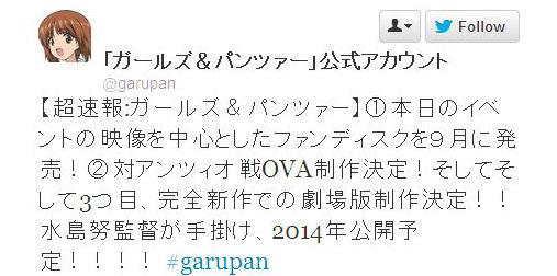 Screenshot - 28_04_2013 , 10.59