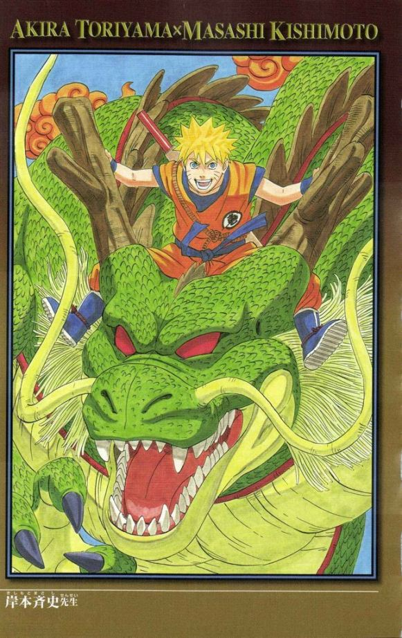 Japan's Top Manga Artists Celebrate 10 Years of Naruto with Original Fanart: No.21 Big Size Images, Info