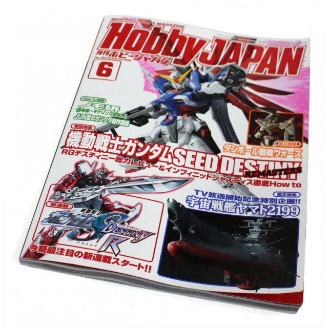 Download scan hobby japan april 2013 | hobby, japan, comic book cover.