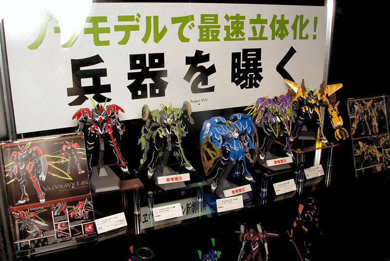 1/144 Valvrave (Bandai Plamo series) on Display @ Tokyo Toy Show 2013. Photoreport No.11 Big Size Images