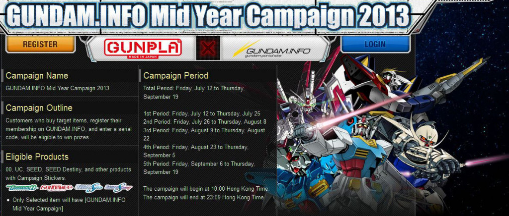 Gundam.Info Mid Year Campaign 2013: Full English Info & Links