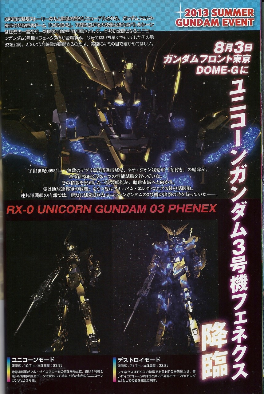 RX-0 Unicorn Gundam 03 Phenex: Big or Wallpaper Size Scans ...