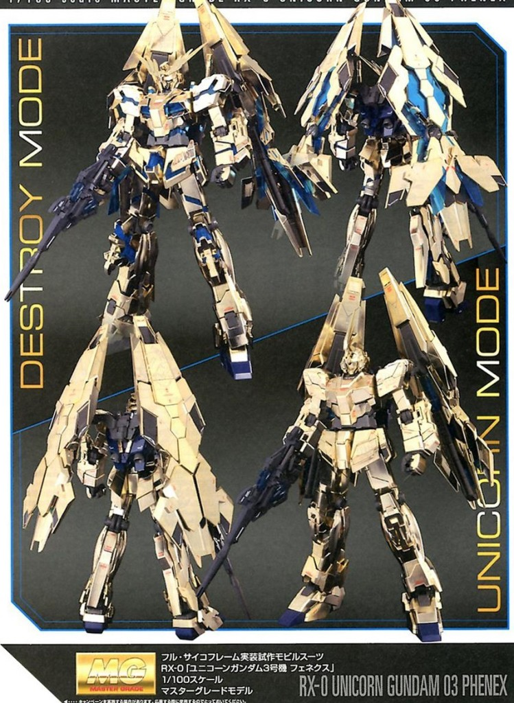 MG 1/100 RX-0 Unicorn Gundam 03 Phenex: Scans from the Manual, Others.