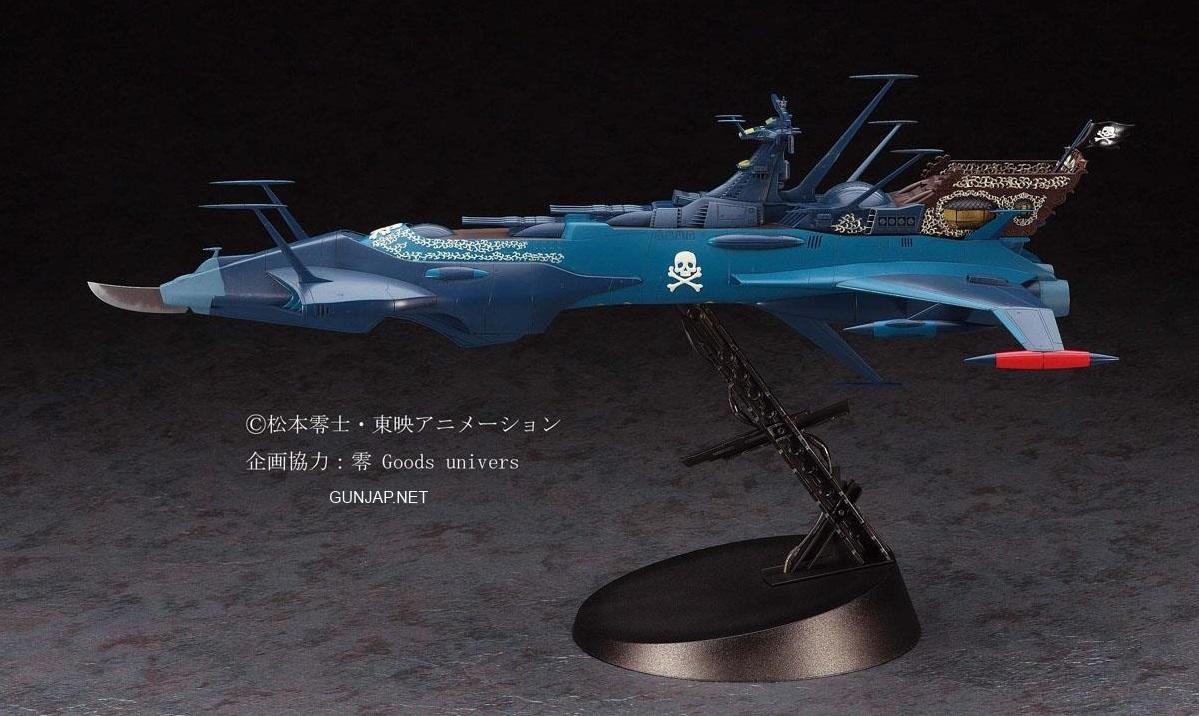 11500 arcadia second ship phantom death shadow