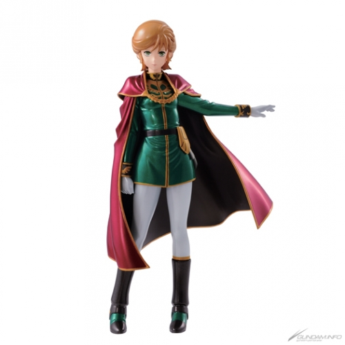 Details about  /Mobile Suit Gundam Unicorn G Prize EWAC JEGAN Figure Banpresto Ichiban Lottery