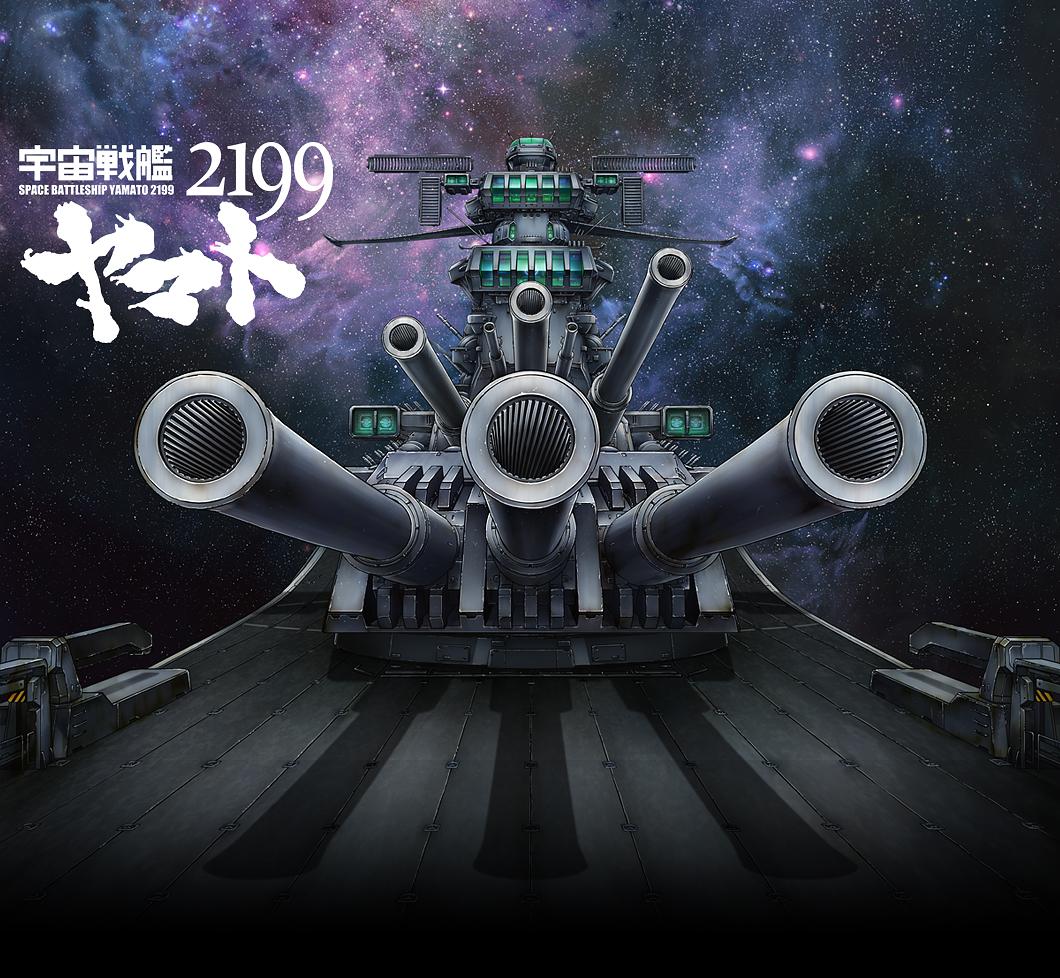 New Yamato 2199 Film S Title Date Studio Announced Full English
