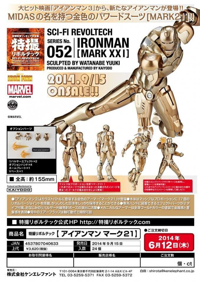PREVIEW: Sci-Fi Revoltech No.052 Iron Man Mark XXI. September 2014 release