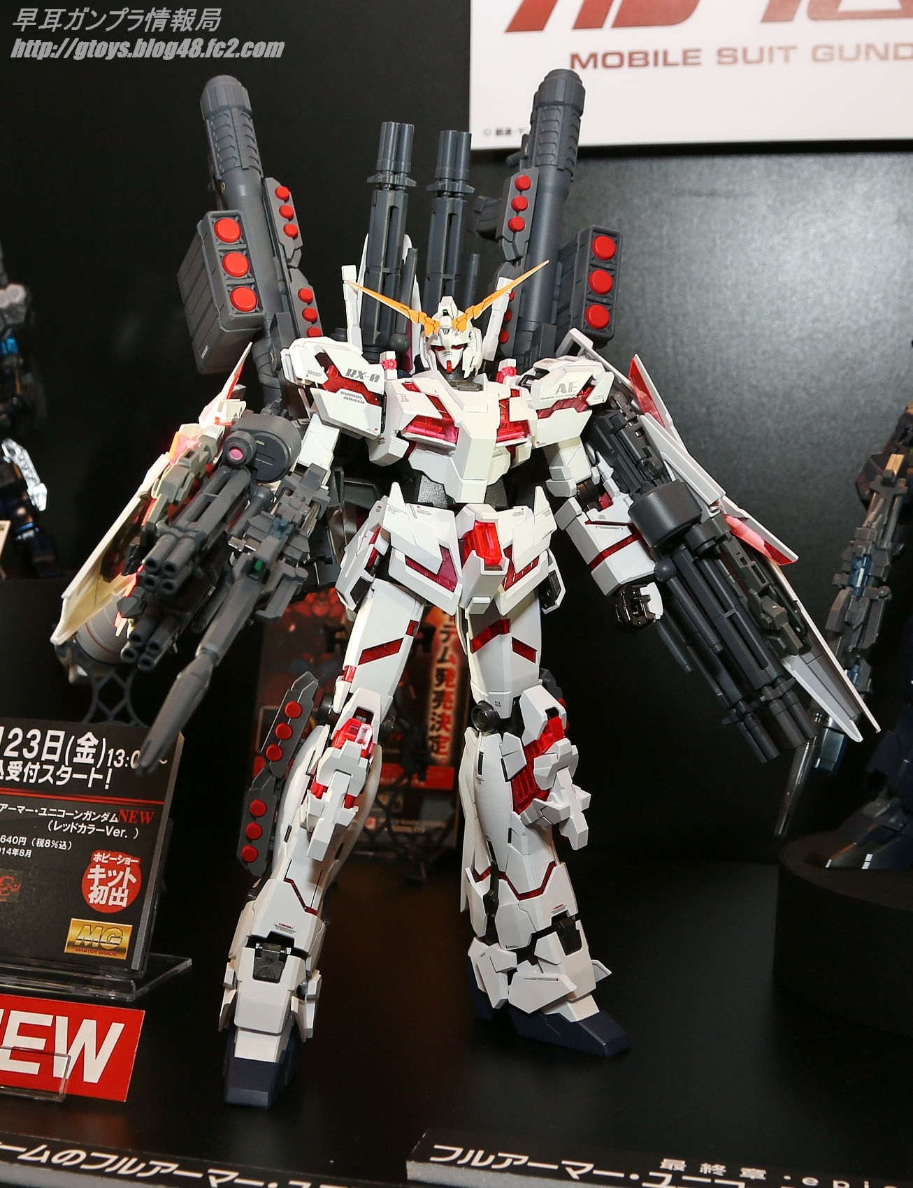p bandai mg 1 100 full armor unicorn gundam red color ver 第53