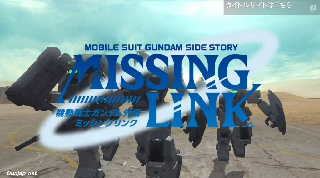 Gundam Side Story: Missing Link Videos Show Gameplay on Both Sides. No.25 Wallpaper Size Screenshots, Video, Info