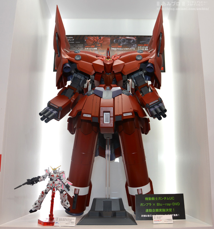 HGUC NEO ZEONG. Big Size Images By Amiami