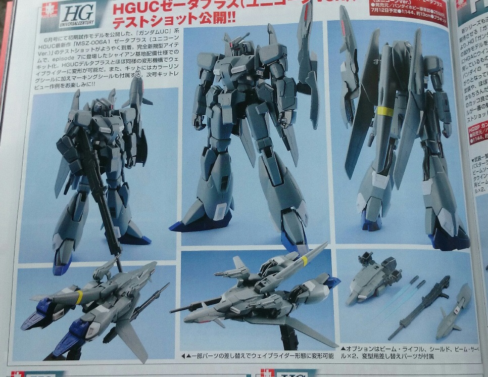 HGUC 1/144 Zeta Plus (Unicorn Ver.): New Scan from Magazine, Hi Res Images LINK