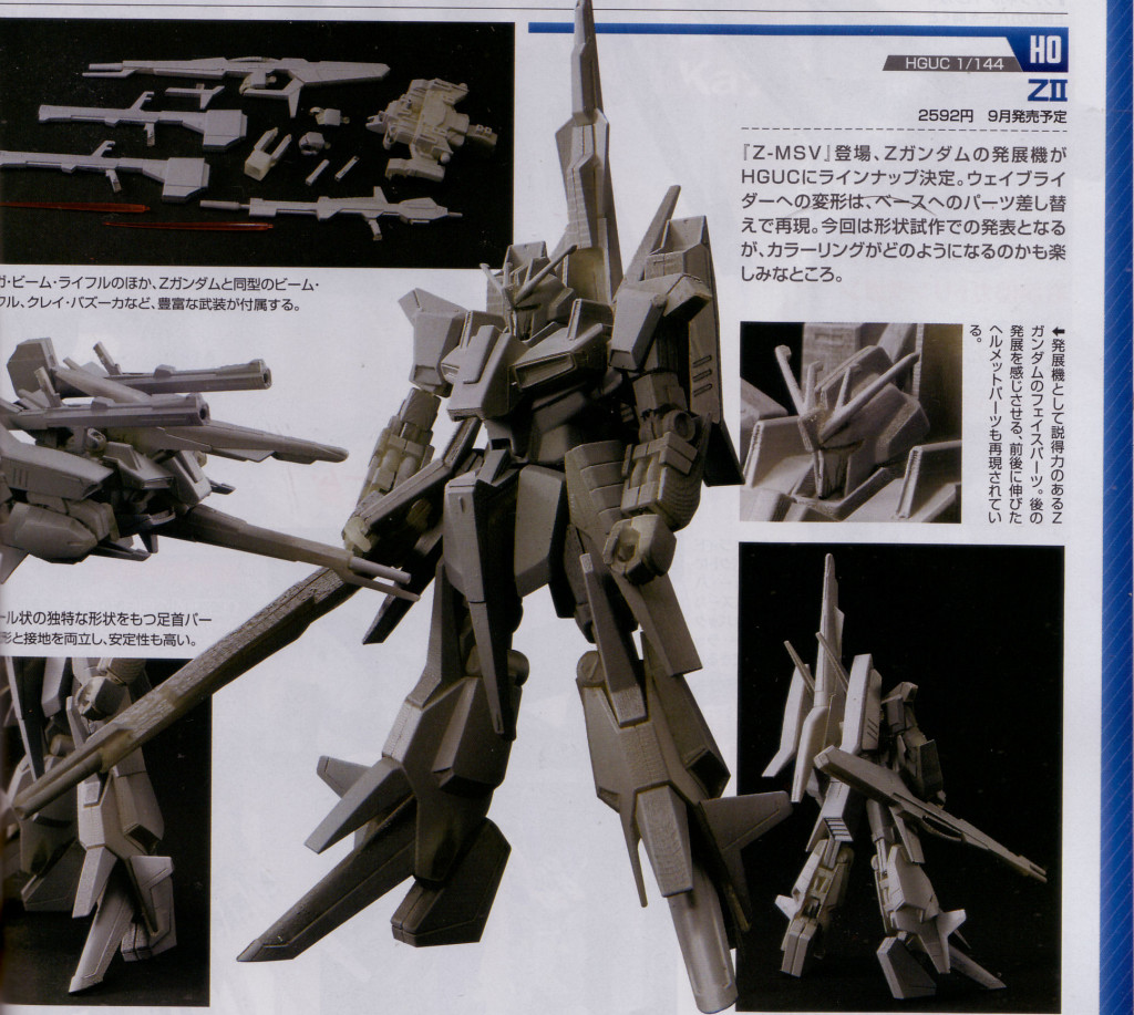 Newcoming Gunpla, Others: UPDATE No.26 Wallpaper Size Scans from Hobby Magazines