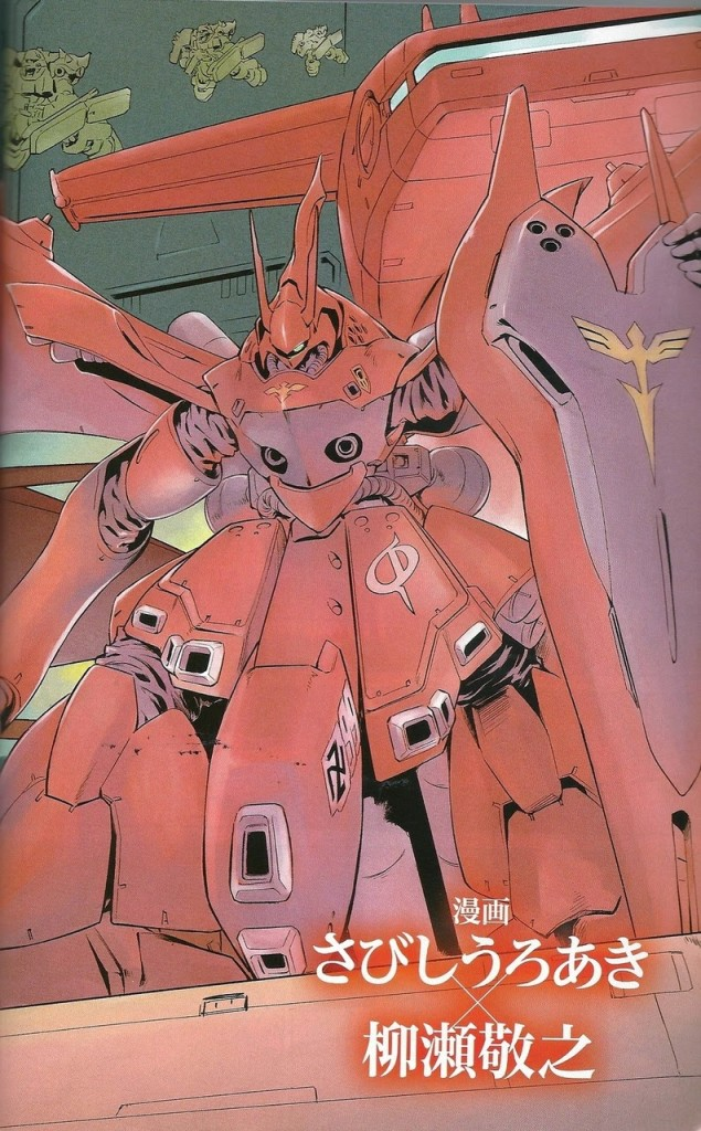 Gundam ACE Magazine August 2014 issue: Preview No.7 Wallpaper Size Scans