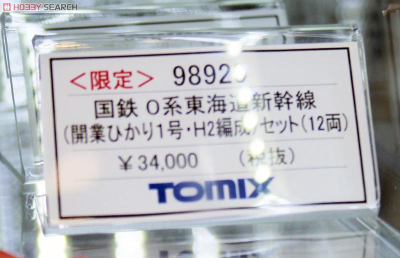 20140612omochashou103