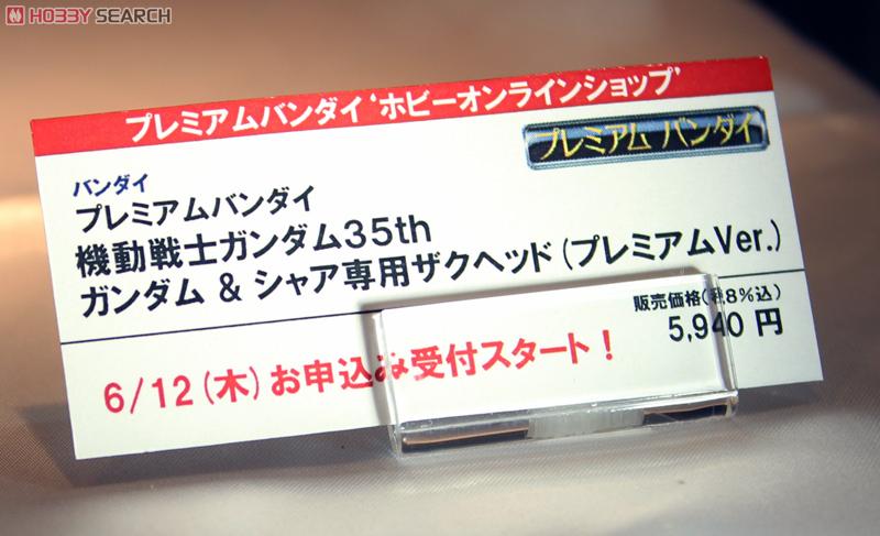 20140612omochashou28