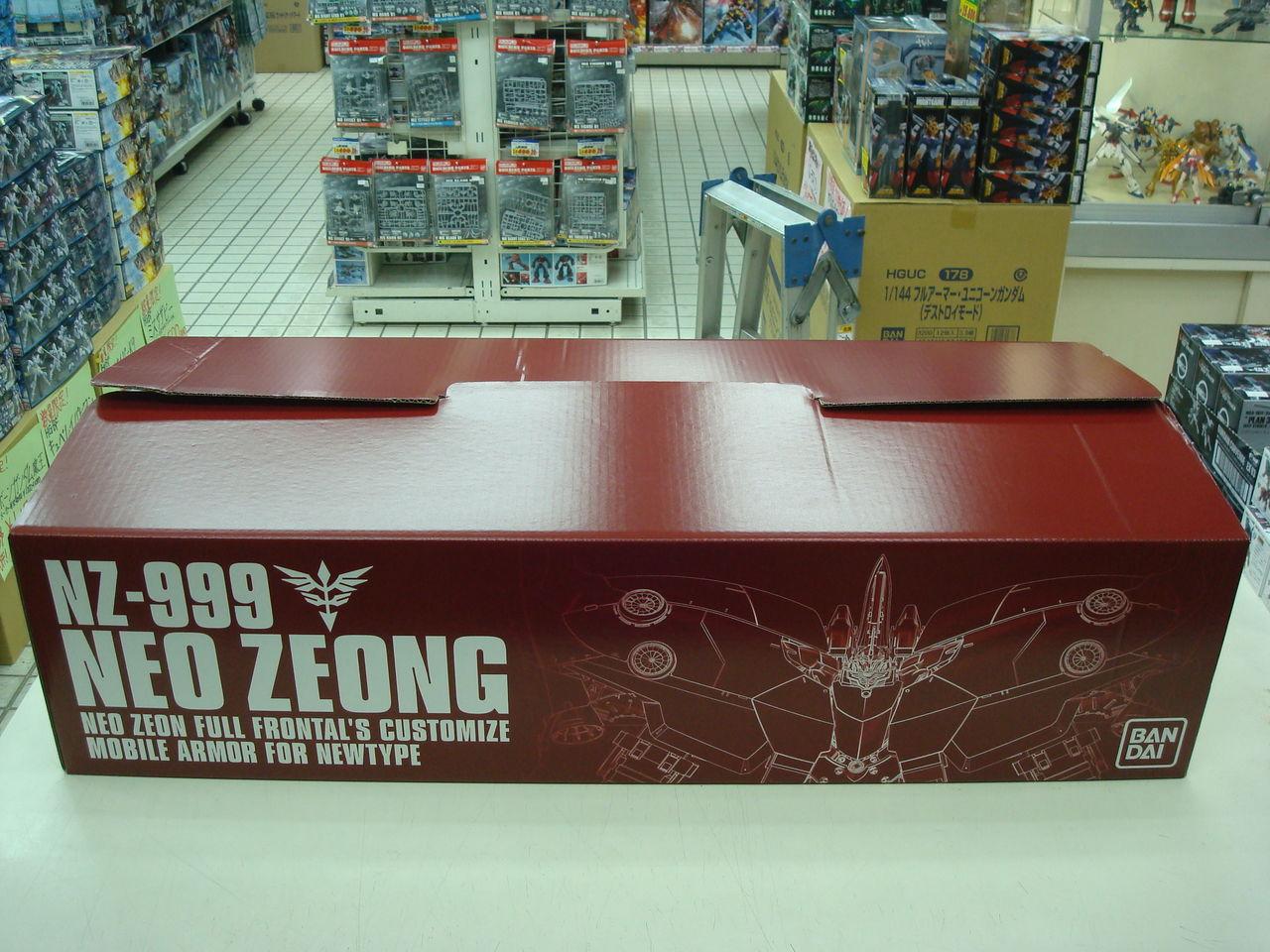 Neo Zeong Wallpaper Hguc 1/144 Neo Zeong